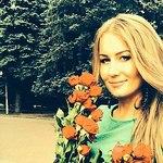Tatyana Yakovleva - Ярмарка Мастеров - ручная работа, handmade