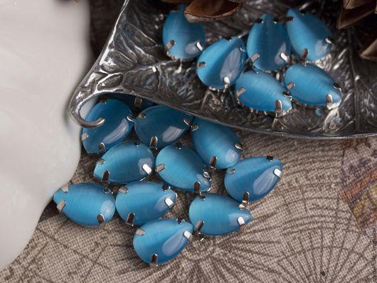 Для украшений ручной работы. Ярмарка Мастеров - ручная работа. Купить Стразы шёлковые капля 14х10мм Голубые Гавайи. Handmade.