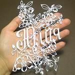 Юлия Мухаметова (muxa-art) - Ярмарка Мастеров - ручная работа, handmade