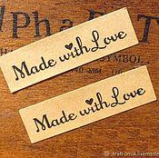 "Наклейки , декор, на коробки "" Made with Love"" 20шт"