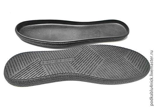 Другие виды рукоделия ручной работы. Ярмарка Мастеров - ручная работа. Купить Подошва для обуви Либеро. Handmade. Черный