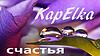 KapElka счастья. - Ярмарка Мастеров - ручная работа, handmade