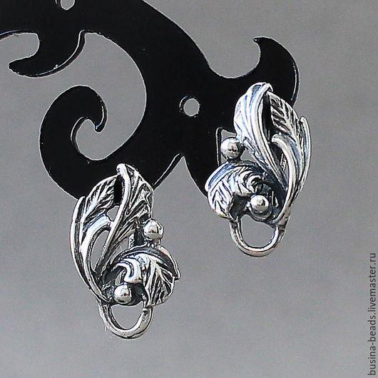 Швензы Мельхиор Серебро с чернением, швензы английский замок Качественные, российского производства швензы из мельхиора, с покрытием из серебра 925 пробы и чернением.