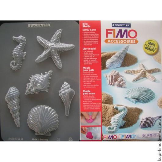 Для украшений ручной работы. Ярмарка Мастеров - ручная работа. Купить Fimo формы для литья. Handmade. Пищевой силикон