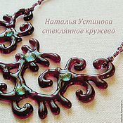"Украшения handmade. Livemaster - original item Necklace in glass and beads ""Isabella"", fusing, glass lace. Handmade."