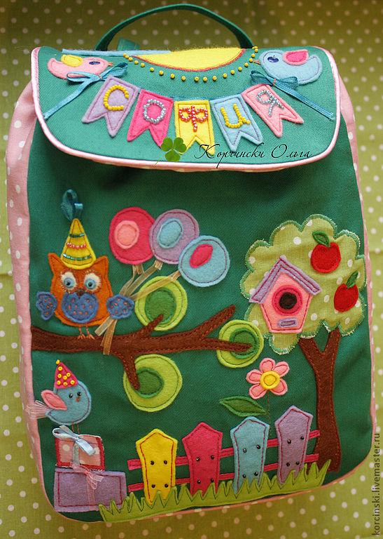 Интернет магазины детских рюкзаков дисней школьные рюкзаки
