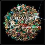 beadsmarket