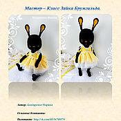 Материалы для творчества handmade. Livemaster - original item Master Class Bunny Broomhilda. Handmade.