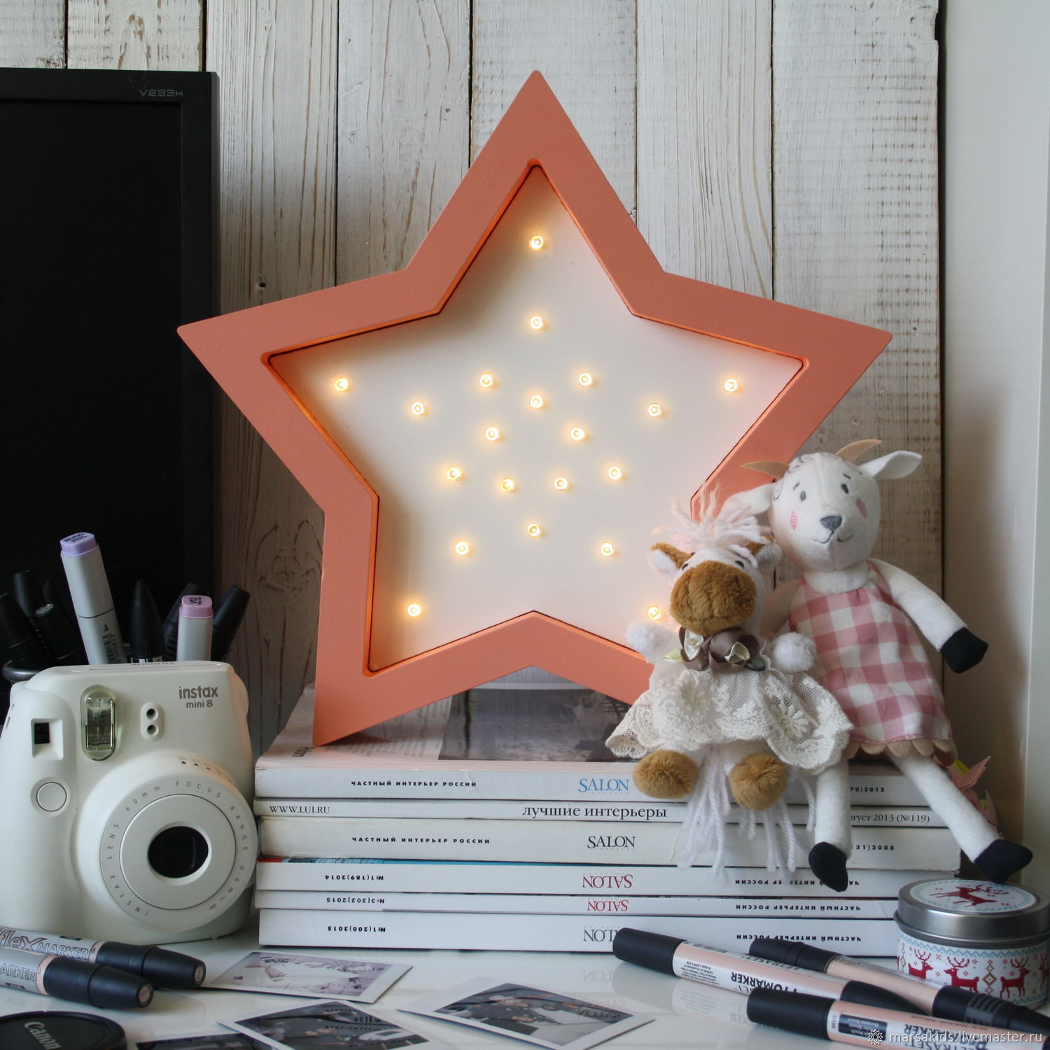 Nightlamp Star brown/white color, Lamp, Moscow, Фото №1