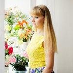 Марина Андрианова - Ярмарка Мастеров - ручная работа, handmade