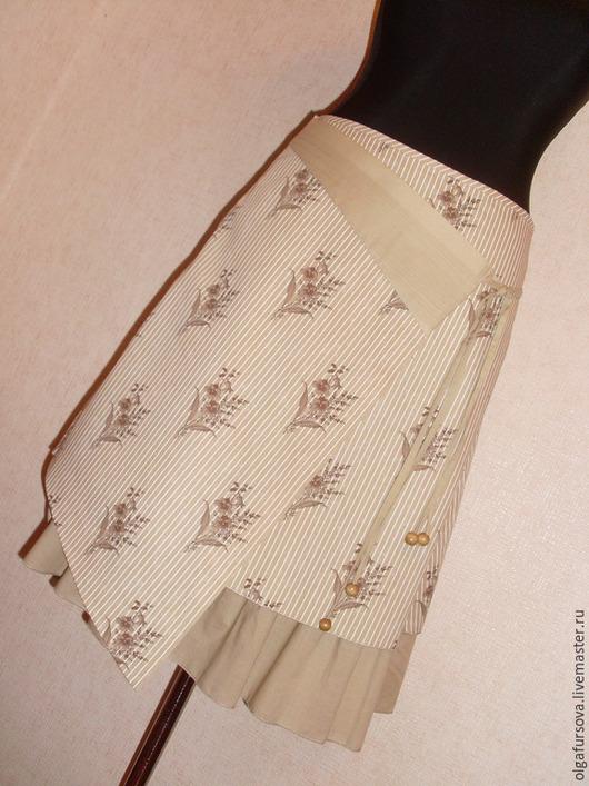 Юбки ручной работы. Ярмарка Мастеров - ручная работа. Купить Летняя юбка с запАхом. Handmade. Бежевый, оборка