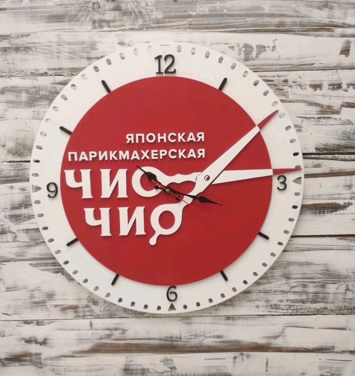 Часы с логотипом, Часы классические, Мытищи,  Фото №1