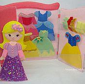 """Куклы и игрушки ручной работы. Ярмарка Мастеров - ручная работа Развивающая папка """"Наряди принцессу"""". Handmade."""