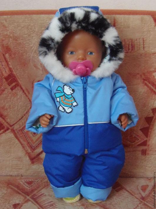 Зимний костюм для куклы - мальчика 43-45 см.1 ноября 16г