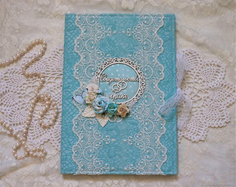 Свадебная обложка для свидетельства о браке, бирюзовая, Обложка для свидетельства о браке, Севастополь,  Фото №1