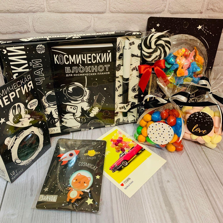 Подарочный бокс набор «Космический», Подарочные боксы, Москва,  Фото №1