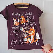 T-shirts handmade. Livemaster - original item shit. Handmade.