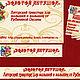 Баннеры для Магазинов мастеров ручной работы. Ярмарка Мастеров - ручная работа. Купить баннер, визитка, логотип, бирка для Магазина Мастера. Handmade.
