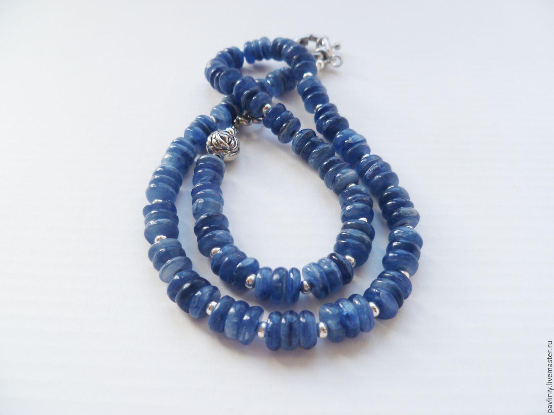 Бусы из натурального синего камня