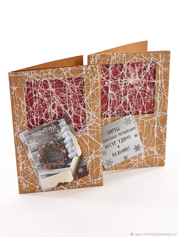 Новогодние открытки оптом москва