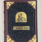Сувениры и подарки handmade. Livemaster - original item TAMERLAN: Victory Book (leather gift book). Handmade.