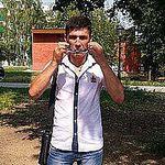 Илья Назаров (nazarov1308) - Ярмарка Мастеров - ручная работа, handmade