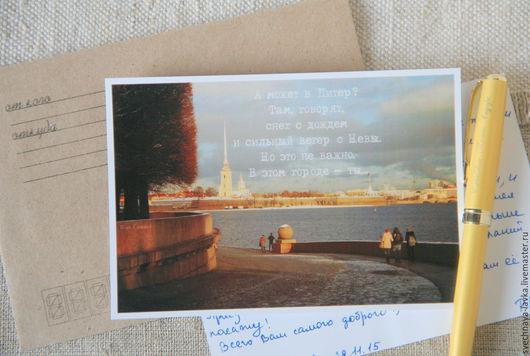"""Открытки на все случаи жизни ручной работы. Ярмарка Мастеров - ручная работа. Купить тёплая открытка """"А может в Питер?"""". Handmade."""