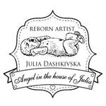 Дашковская Юлия reborn в Украине - Ярмарка Мастеров - ручная работа, handmade