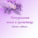 Екатерина (lilirein-2) - Ярмарка Мастеров - ручная работа, handmade