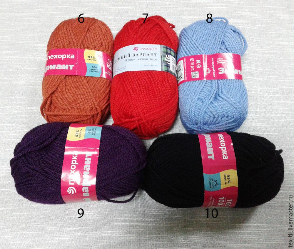 Заказать нитки для вязания через интернет недорого 847
