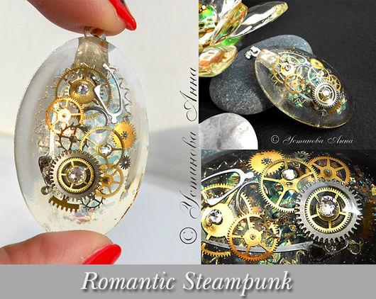 Стимпанк ручной работы. Ярмарка Мастеров - ручная работа. Купить Стимпанк кулон, кулон в стиле стимпанк, часы/ Steampunk. Handmade.