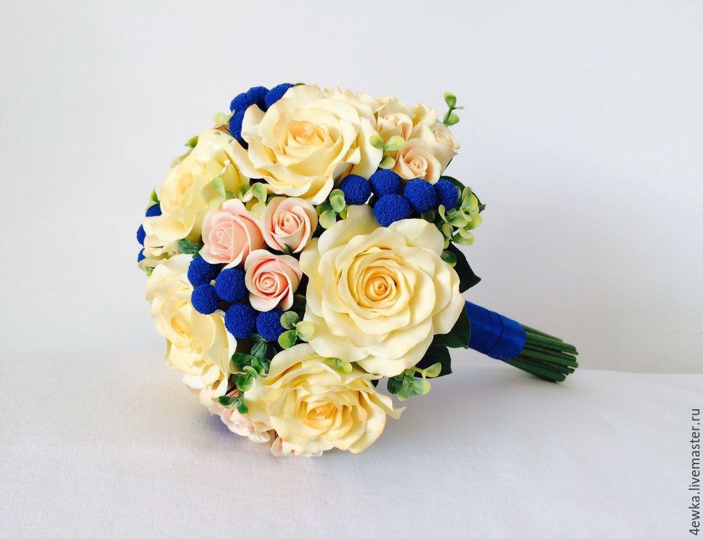 Свадебные букеты синего цвета недорого в спб