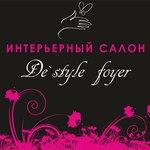 Интерьерный салон (destylefoyer) - Ярмарка Мастеров - ручная работа, handmade