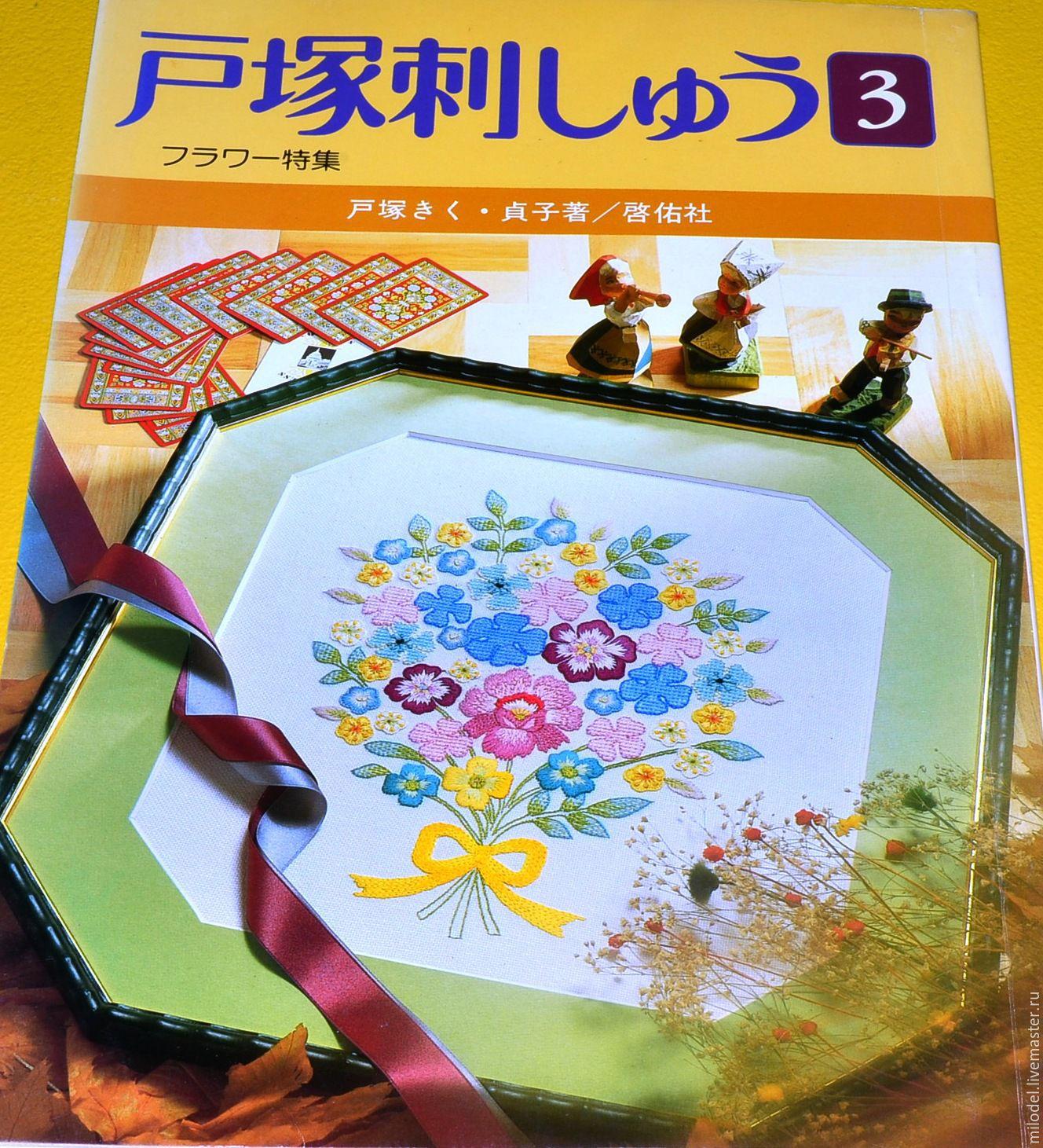 198Схемы для вышивки цветочные мотивы