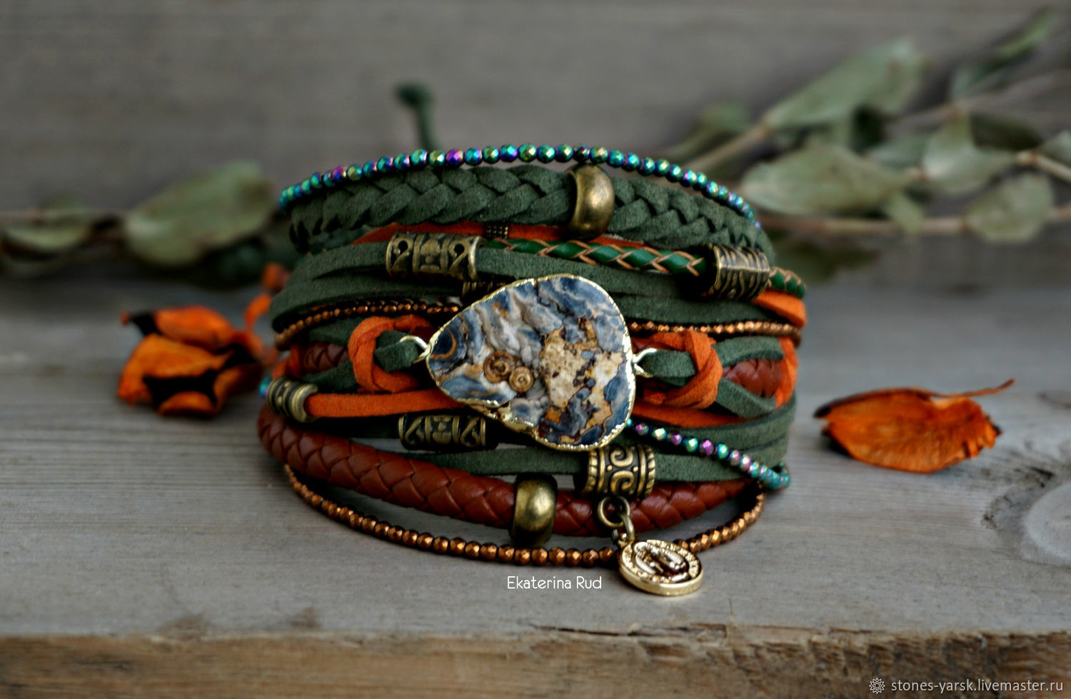 Leather bracelet in Boho-chic style with Jasper 'Autumn', Bead bracelet, Moscow,  Фото №1