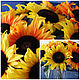 Материалы для флористики ручной работы. Ярмарка Мастеров - ручная работа. Купить Подсолнух одинарный. Handmade. Комбинированный, цветы
