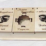 Домики ручной работы. Ярмарка Мастеров - ручная работа Коробочка для чая и сладостей из дерева.. Handmade.