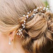Свадебный салон ручной работы. Ярмарка Мастеров - ручная работа Веточка для свадебной прически, свадебные украшения. Handmade.