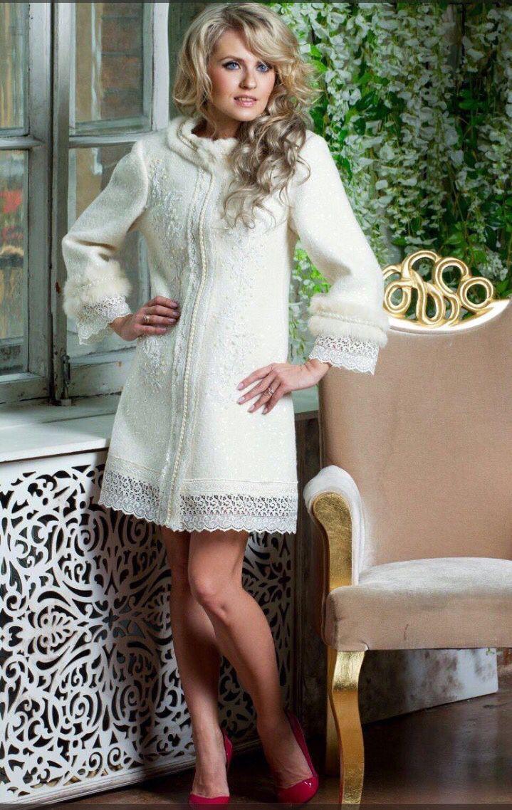 bef31727924 Эльмира Верхняя одежда ручной работы. Пальто белое!Шерсть100% Пальто  дизайнерское!