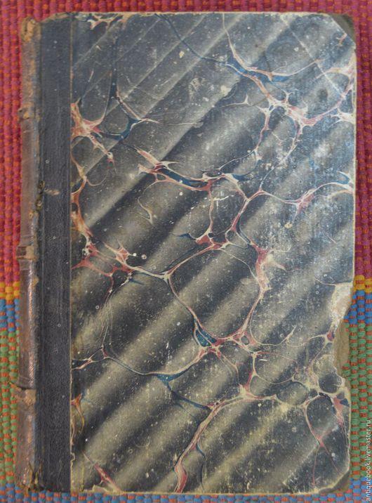 Винтажные книги, журналы. Ярмарка Мастеров - ручная работа. Купить Читатель журнал 1896 г. Handmade. Комбинированный, картон