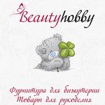 Beautyhobby - Ярмарка Мастеров - ручная работа, handmade