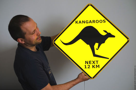 Освещение ручной работы. Ярмарка Мастеров - ручная работа. Купить Светящийся знак Kangaroo Crossing. Handmade. Желтый, транспорт, осторожно