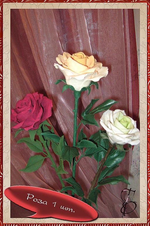 Букеты ручной работы. Ярмарка Мастеров - ручная работа. Купить Роза  1 штука (цвет в ассортименте). Handmade. Глина