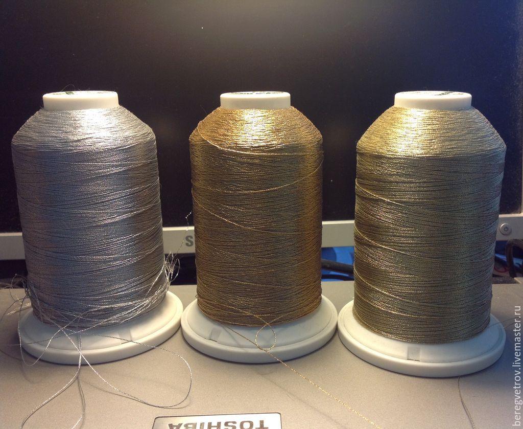 Нитки madeira вышивка