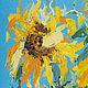 Картина цветы Подсолнухи Букет подсолнухов Букет цветов картина Картина импрессионизм Подсолнухи