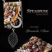 """Субкультуры ручной работы. Ярмарка Мастеров - ручная работа Кулон, колье в стиле Стимпанк: """"Осень в стиле Steampunk """"  Steampunk. Handmade."""