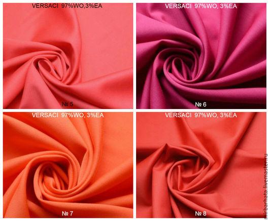 Коллекционная  высококачественная натуральная шерстяная плательная ткань фирмы VERSACI класса Люкс.