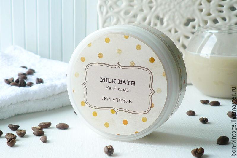 Молочко для ванны для зрелой кожи