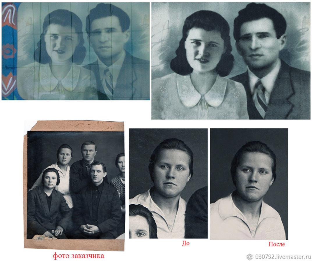 старые фотографии обработка и хранение именно расширение