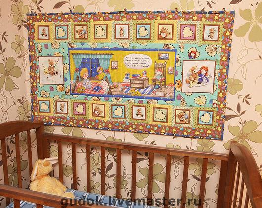 """Детская ручной работы. Ярмарка Мастеров - ручная работа. Купить Панно в детскую для мальчика """"Спи, моя радость..."""". Handmade."""